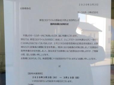 200303gim