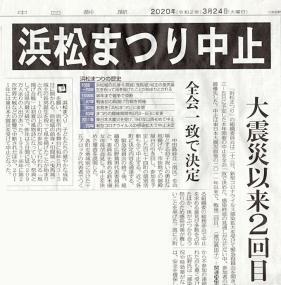 200324news_20200412093501